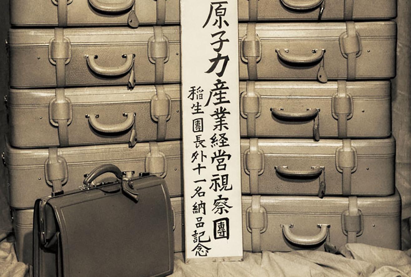 日本生産性本部が派遣した初期の海外各産業視察団が使用した当社スーツケース